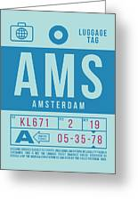 Retro Airline Luggage Tag 2.0 - Ams Amsterdam Netherlands Greeting Card
