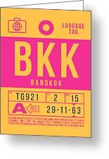 Retro Airline Luggage Tag 2.0 - Bkk Bangkok Thailand Greeting Card