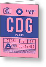 Retro Airline Luggage Tag 2.0 - Cdg Paris Charles De Gaulle France Greeting Card