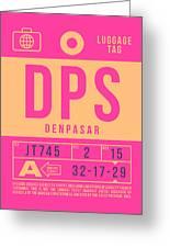 Retro Airline Luggage Tag 2.0 - Dps Denpasar Bali Indonesia Greeting Card