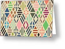 Rhombuses Seamless Pattern. Geometric Greeting Card
