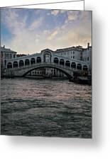 Rialto  Bridge At Sunrise Greeting Card