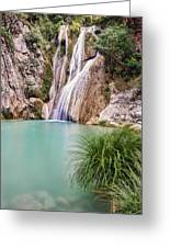 River Neda Waterfalls Greeting Card