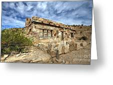 Rock House Greeting Card