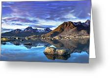 Rock Reflection Landscape Greeting Card