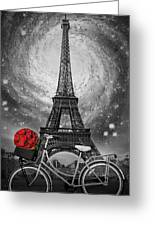 Romance At The Eiffel Tower Greeting Card