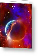Ruptured Moon Greeting Card