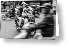 Rush Hour 1 Greeting Card by Rand