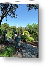 Self Portrait 20 - Aligned With A Half Moon Over Downtown Austin At Zilker Botanical Garden Greeting Card