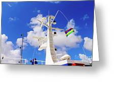 Semi-large Ship's Radar Tower And Headlights. Greeting Card