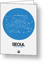 Seoul Blue Subway Map Greeting Card
