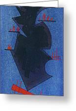 Shadow, 1931 Greeting Card