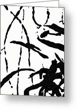 Shadow Abstract 2- Art By Linda Woods Greeting Card