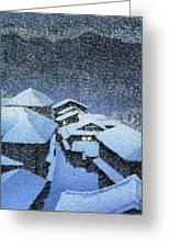 Shiobara Hataori - Digital Remastered Edition Greeting Card