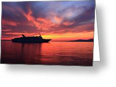 Ship At Mykonos Bay Mykonos Cyclades Greece  Greeting Card