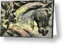 Silver And Gold  Art Greeting Card