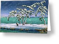 Snow At Hi Marsh, Mito - Digital Remastered Edition Greeting Card