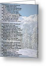 Snow Bells Greeting Card