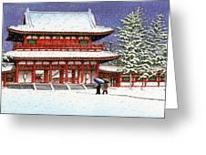 Snow In The Heianjingu Shrine - Digital Remastered Edition Greeting Card