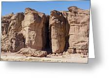 Solomon's Pillars In The Timna Valley In Southern Israel. Greeting Card
