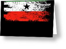 Somaliland Shirt Gift Country Flag Patriotic Travel Africa Light Greeting Card