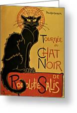 Soon, The Black Cat Tour By Rodolphe Salis - Digital Remastered Edition Greeting Card