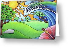 South Texas Disc Golf Greeting Card