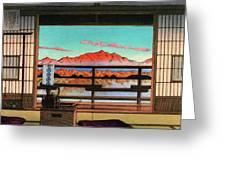 Spa Hotel Morning - Digital Remastered Edition Greeting Card