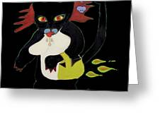 Spooky Cat Greeting Card