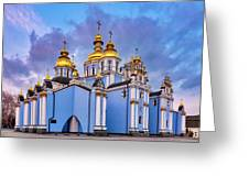 St. Michael's Golden-domed Monastery Greeting Card