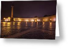 St. Petersburg Palace Square Greeting Card