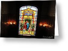 Stained Glass At Moody Mansion Greeting Card