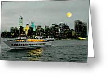 Starboard Greeting Card