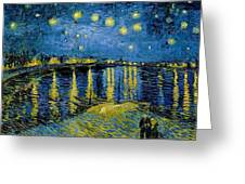 Starry Night - Digital Remastered Edition Greeting Card