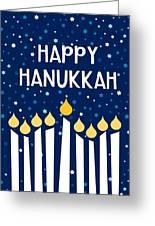 Starry Night Hanukkah Menorah- Art By Linda Woods Greeting Card