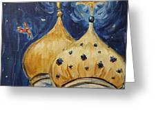 Stars Near And Far Greeting Card by Maria Langgle