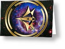 Starship Meridian Greeting Card