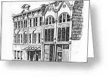 State Publishing And Parchen Building Helena Montana Greeting Card