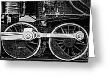 Steam Locomotive Detail Greeting Card
