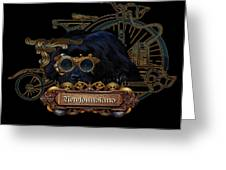 Steampunk Newfie Greeting Card