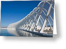 Steel Archway At Stadium In Greece Greeting Card