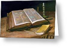 Still Life With Bible - Digital Remastered Edition Greeting Card