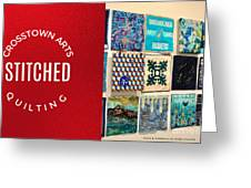 Stitched Quilting Exhibit Greeting Card