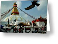 Stupa Bodhnath Kathmandu, Nepal - October 12, 2018 Greeting Card by Raimond Klavins