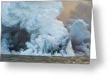 Submerged Lava Bomb Greeting Card by William Dickman
