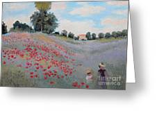 Summer Landscape Oil Painting Greeting Card