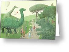 Summer Park Greeting Card