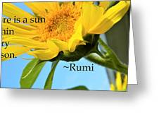 Sun Within Greeting Card