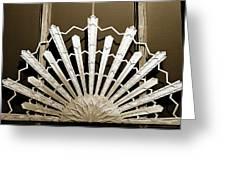 Sunburst Art Deco Sepia Greeting Card