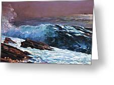 Sunlight On The Coast - Digital Remastered Edition Greeting Card